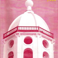 Fiestas del Carmen Teguise 1999